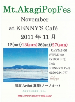 Mt.AkagiPopFes at KENNY'S Cafe
