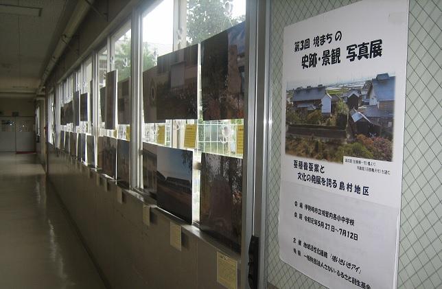 伊勢崎市まちづくりプロジェクトは、群馬県伊勢崎市で市民活動をしてる人、したい人を応援します。